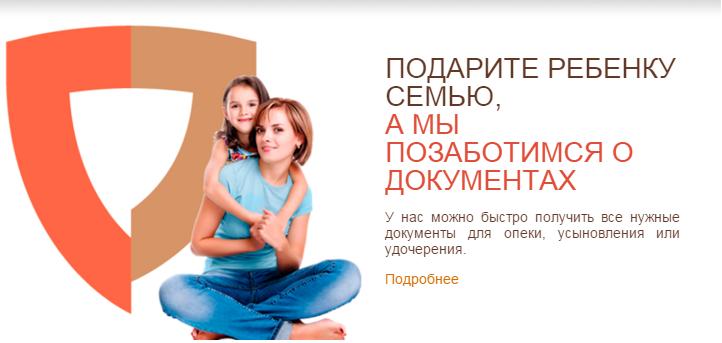 https://uslugi.mosreg.ru